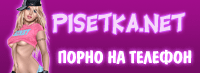 pisetka.net
